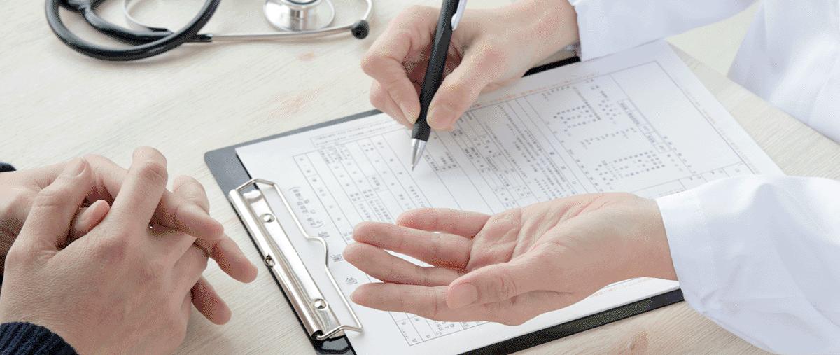 成人検診|仙北市で検診なら、下新町クリニック